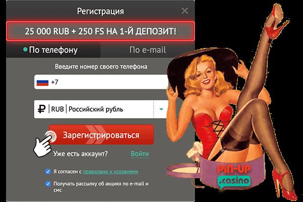регистрация пин ап казино